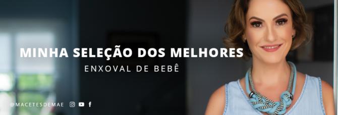 Macetes de Mãe agora tem uma loja no site da Amazon Brasil