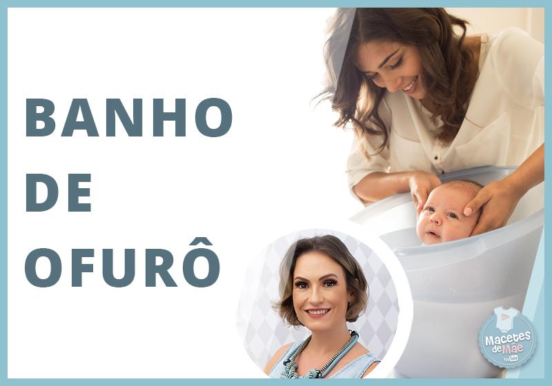 Banho de ofurô em recém-nascido