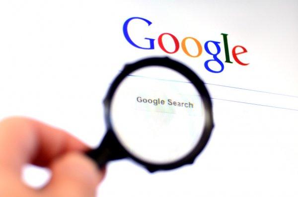 Google lança nova Central de Segurança